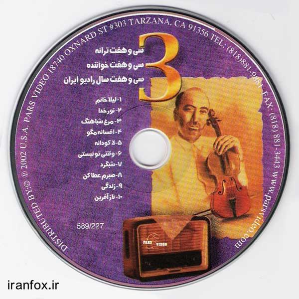 ۳۷ سال رادیو ایران سی دی ۳